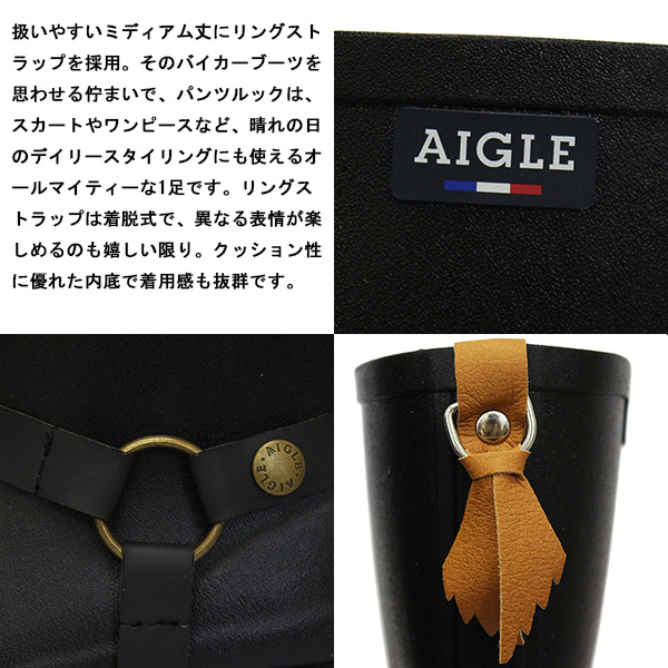 AIGLE(エーグル)正規取扱店THREEWOOD