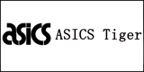 ASICS Tiger (アシックスタイガー)正規取扱店THREE WOOD