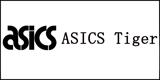 ASICS Tiger (アシックスタイガー)正規取扱店THREE WOOD