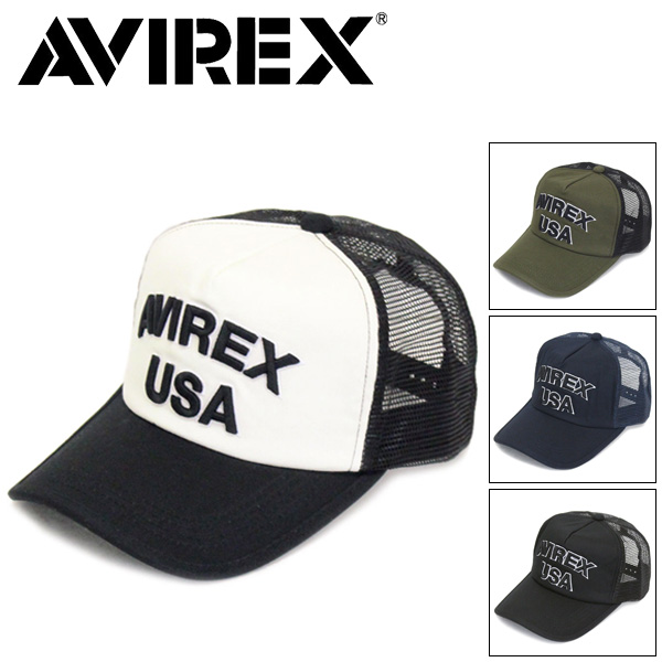 AVIREX(アビレックス) 正規取扱店 THREE WOOD(スリーウッド)
