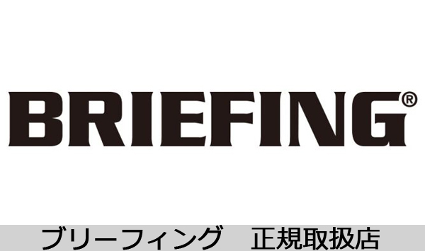 BRIEFING(ブリーフィング) MADE IN USA 正規取扱店 THREE WOOD(スリーウッド)