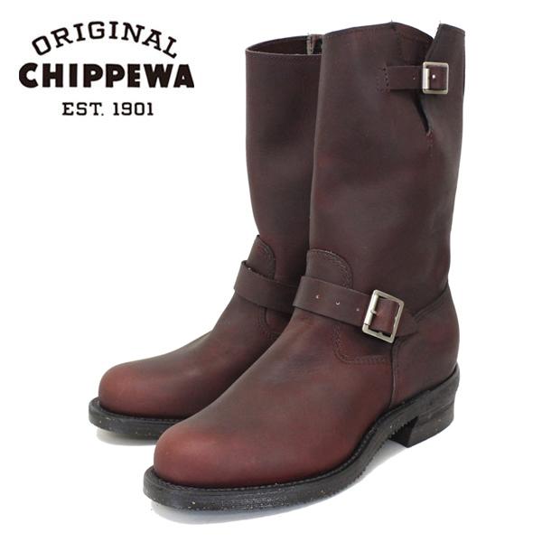 正規取扱店 CHIPPEWA チペワ