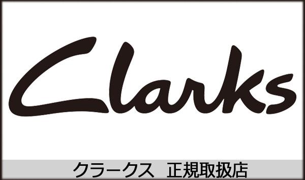 Clarks 正規取扱店 THREE WOOD(スリーウッド)