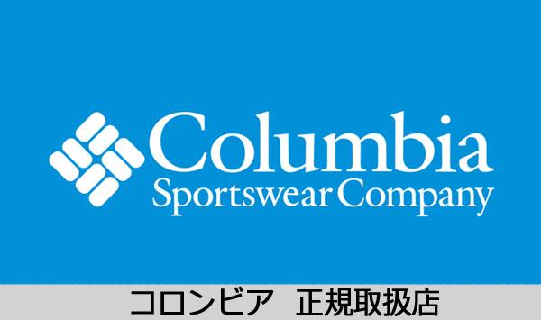Columbia(コロンビア)正規取扱店THREEWOOD(スリーウッド)
