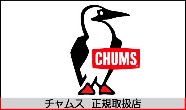 CHUMS(チャムス)正規取扱店THREEWOOD(スリーウッド)
