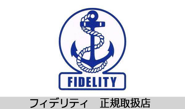 正規取扱店 FIDELITY フィデリティ