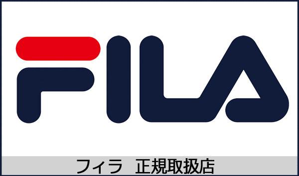 FILA (フィラ)正規取扱店THREEWOOD(スリーウッド)
