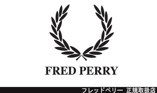正規取扱店 FRED PERRY(フレッドペリー)