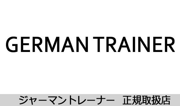 GERMAN TRAINER(ジャーマントレーナー)正規取扱店THREEWOOD