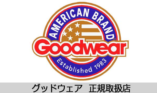 正規取扱店Goodwear(グッドウェア)正規取扱店THREEWOOD