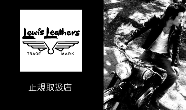Lewis Leathers(ルイスレザー)正規取扱店 THREE WOOD JAPAN