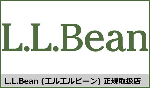 L.L.Bean (エルエルビーン)正規取扱店THREEWOOD