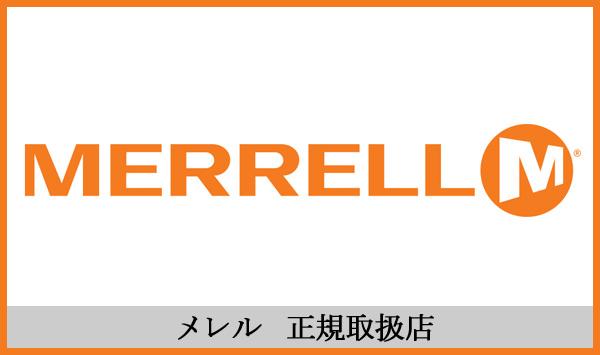 MERRELL(メレル) 正規取扱店 THREE WOOD(スリーウッド)