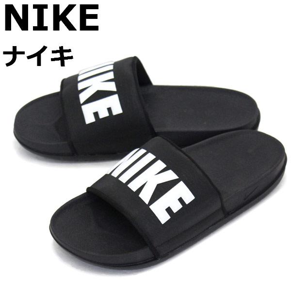 NIKE(ナイキ)正規取扱店THREEWOOD(スリーウッド)