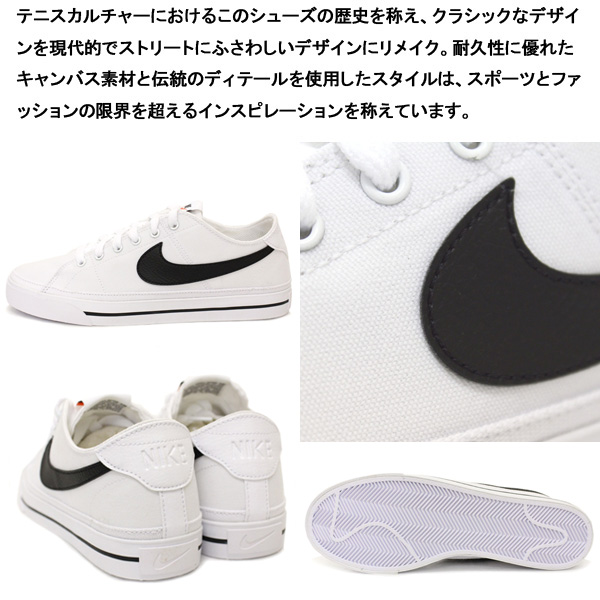 NIKE(ナイキ)正規取扱店THREEWOOD