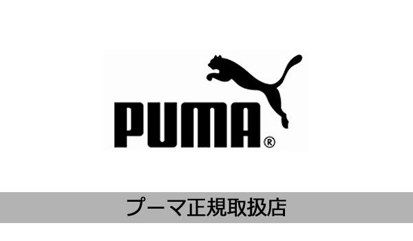 PUMA(プーマ) 正規取扱店 THREE WOOD スリーウッド