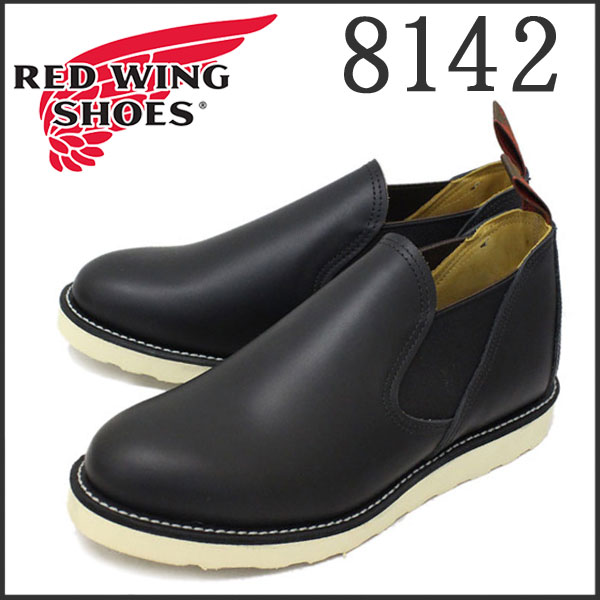 2015新作 REDWING(レッドウィング) 8142 ROMEO(ロメオ) ブラッククローム