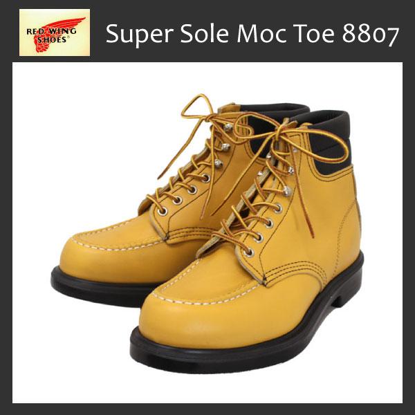 2013新作 正規取扱店 REDWING (レッドウィング) 8807 Super Sole Moc Toe (スーパーソールモックトゥ) メイズマスタング