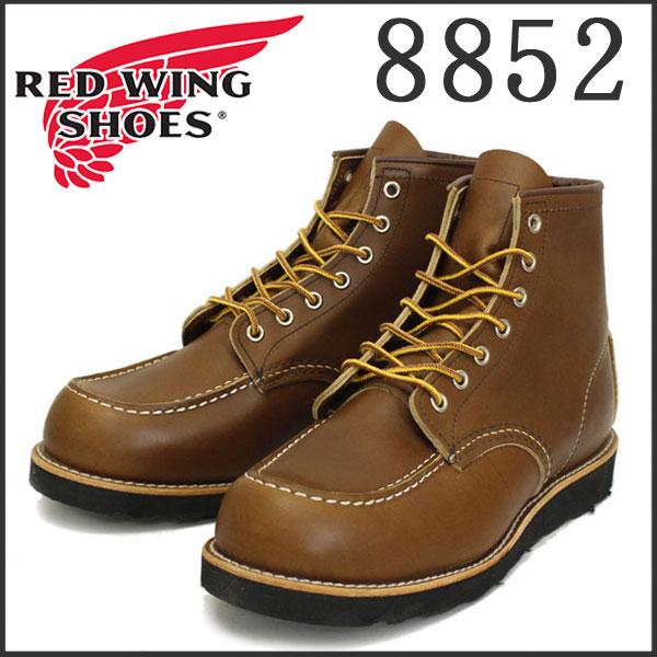 2014新作 RED WING(レッドウィング) 8852 Classic Moc Toe(クラシックモックトゥ) ベルバリタン
