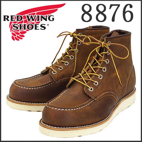 2013新作 正規取扱店 REDWING (レッドウィング) 8876 Classic Moc Toe (クラシックモックトゥ) カッパーラフアンドタフ