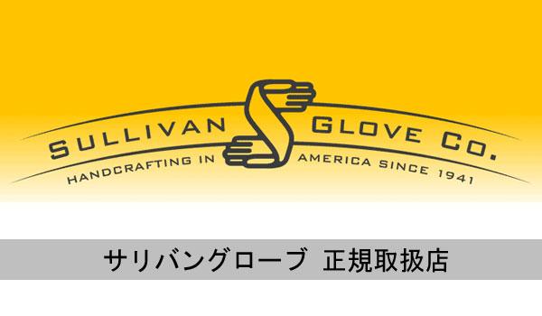 SULLIVAN GLOVE(サリバングローブ) 正規取扱店 THREE WOOD(スリーウッド)
