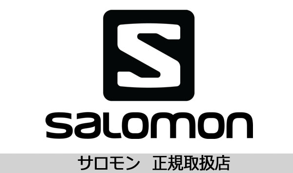 Salomon (サロモン)正規取扱店