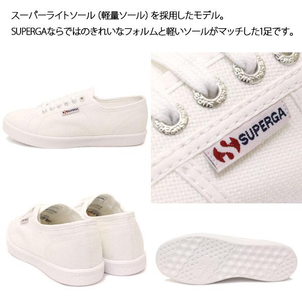 SUPERGA(スペルガ)正規取扱店THREEWOOD
