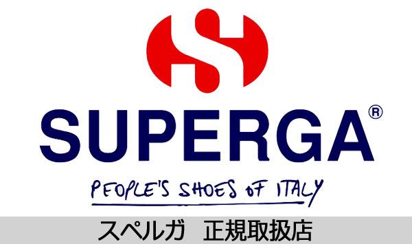 SUPERGA(スペルガ)正規取扱店 THREE WOOD(スリーウッド)