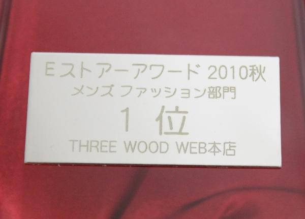メンズファッション部門 1位 THREE WOOD WEB本店