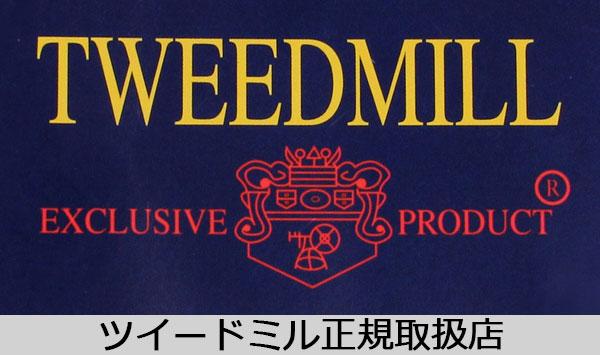 TWEEDMILL (ツイードミル)正規取扱店THREEWOOD