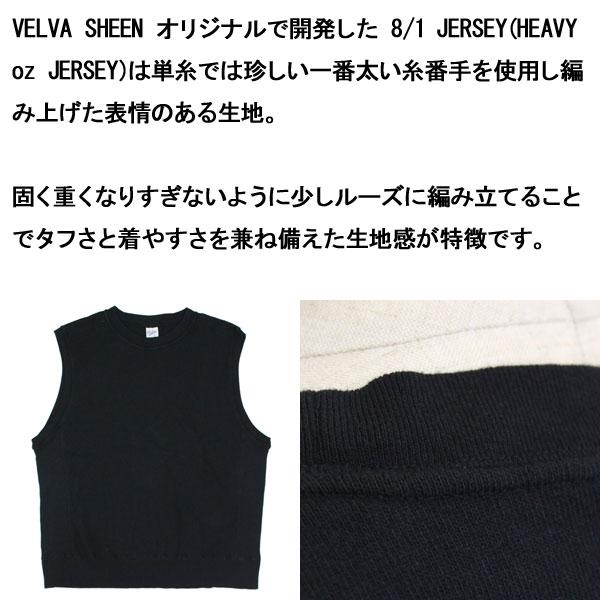 Velva Sheen(ベルバシーン)正規取扱店THREEWOOD(スリーウッド)