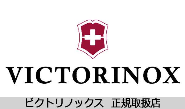 VICTORINOX(ビクトリノックス) 正規取扱店 THREE WOOD(スリーウッド)