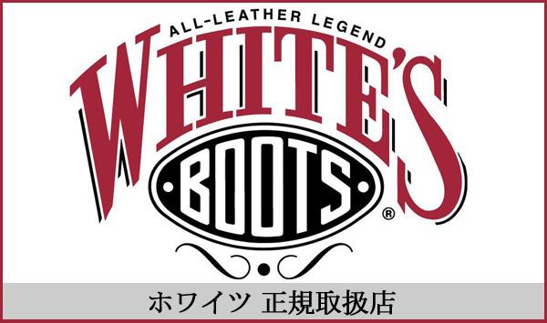 WHITE'S(ホワイツ)正規取扱店THREEWOOD